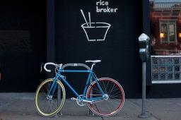rice-broker