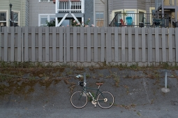 saga-fence